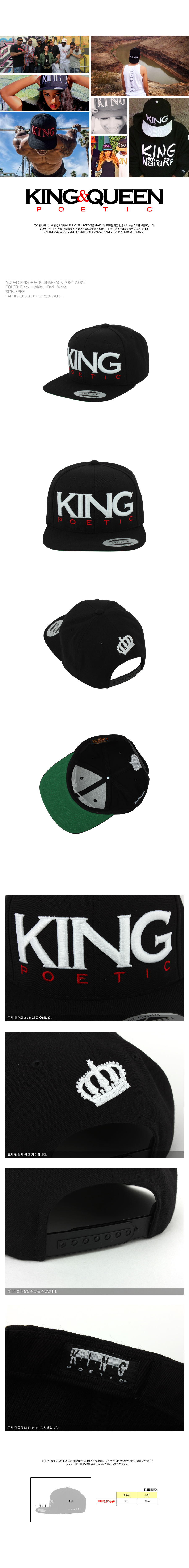 [ KINGPOETIC ] [ KINGPOETIC ]王诗 SNAPBACK OG 02010
