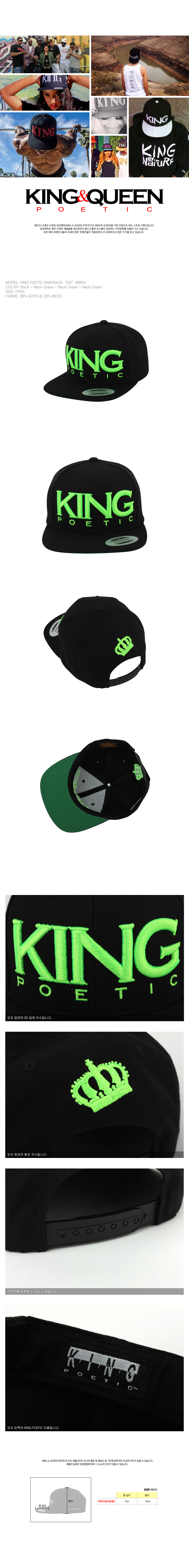 [ KINGPOETIC ] [KINGPOETIC] KING POETIC SNAPBACK OG 02014
