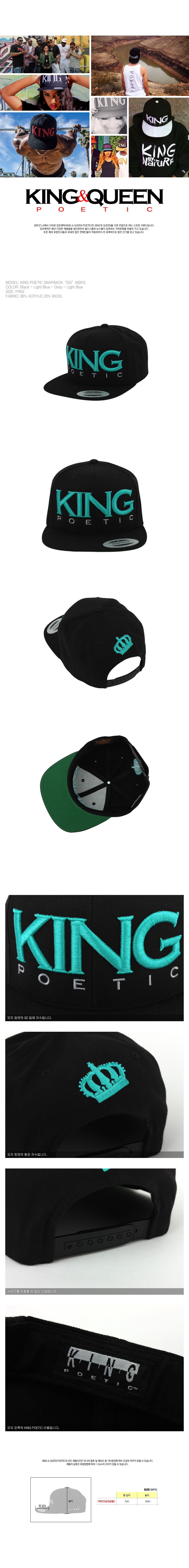 [ KINGPOETIC ] [ KINGPOETIC ]王诗 SNAPBACK OG 02015