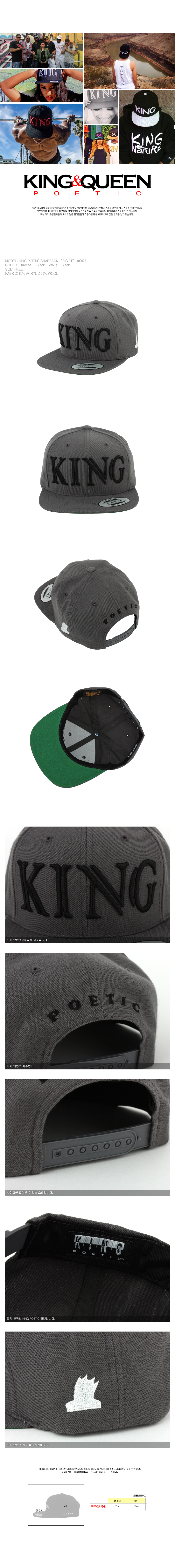 [ KINGPOETIC ] [KINGPOETIC] KING POETIC SNAPBACK BIGGIE 02025