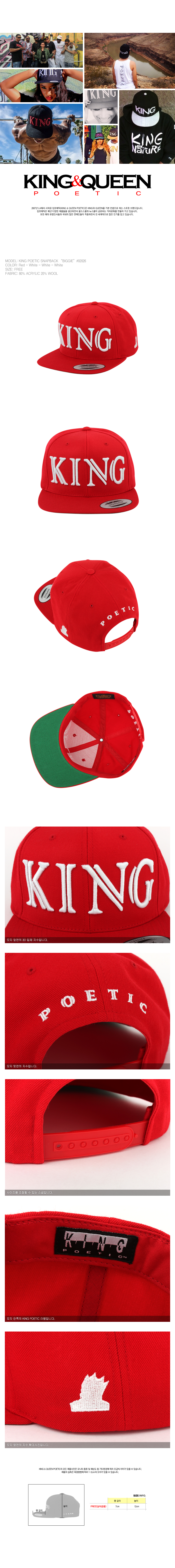 [ KINGPOETIC ] [ KINGPOETIC ]王诗还有 BIGGIE SNAPBACK 02026