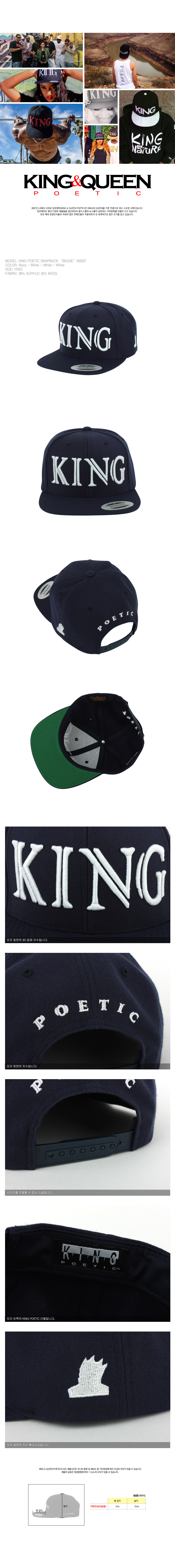 [ KINGPOETIC ] [ KINGPOETIC ]王诗还有 BIGGIE SNAPBACK 02027