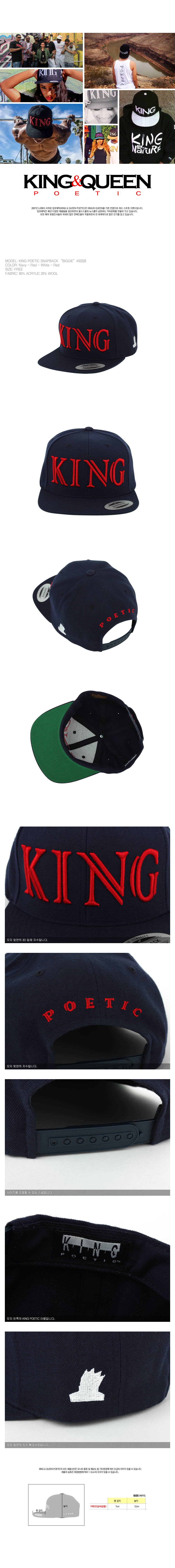 [ KINGPOETIC ] [ KINGPOETIC ]王诗还有 BIGGIE SNAPBACK 02028