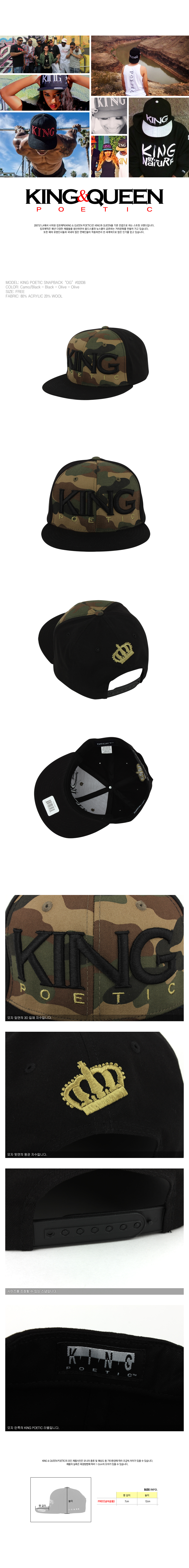 [ KINGPOETIC ] [ KINGPOETIC ]王诗 SNAPBACK OG 02036