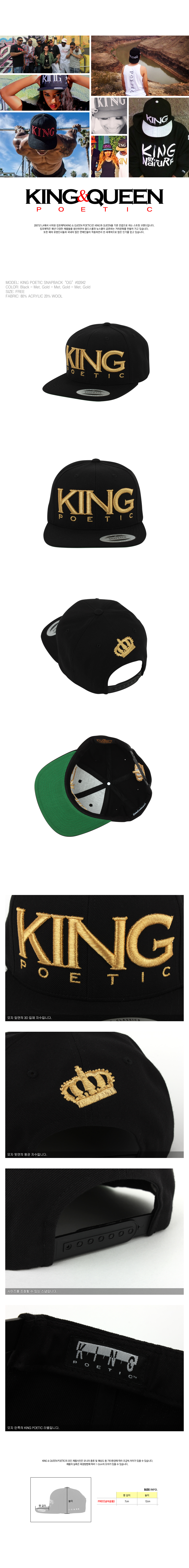 [ KINGPOETIC ] [KINGPOETIC] KING POETIC SNAPBACK OG 02042