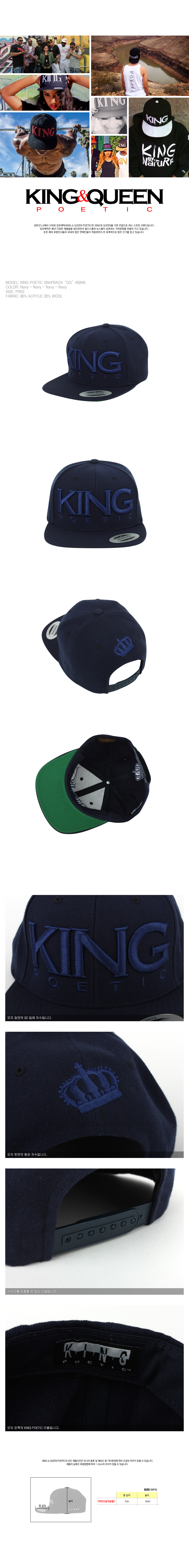 [ KINGPOETIC ] [KINGPOETIC] KING POETIC SNAPBACK OG 02045
