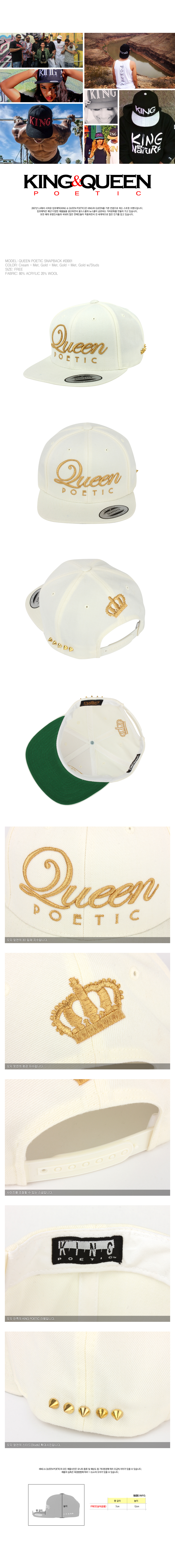 [ KINGPOETIC ] [ KINGPOETIC ]张大诗意 03001 SNAPBACK