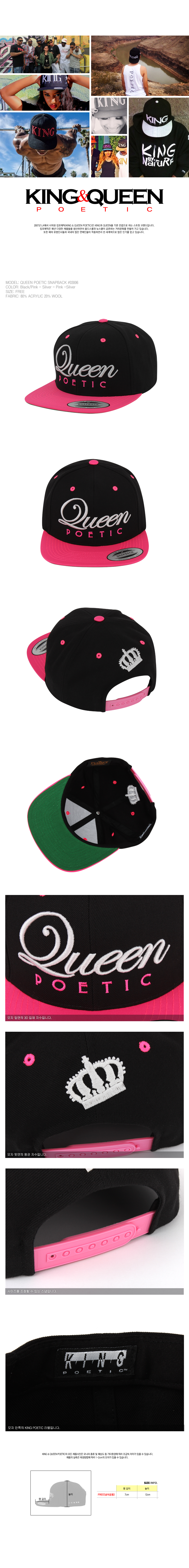 [ KINGPOETIC ] [KINGPOETIC] QUEEN POETIC SNAPBACK 03006