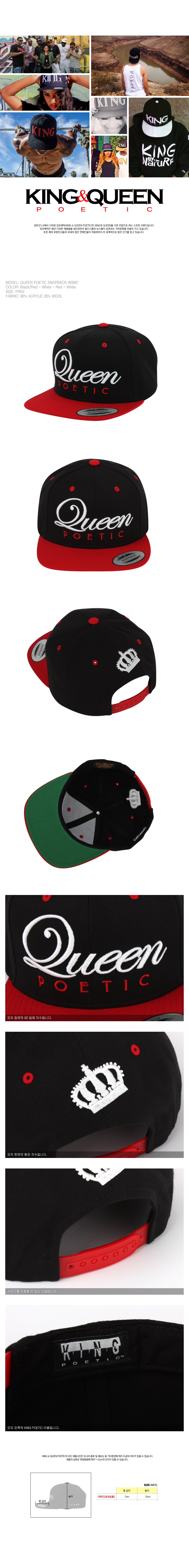 [ KINGPOETIC ] [KINGPOETIC] QUEEN POETIC SNAPBACK 03007