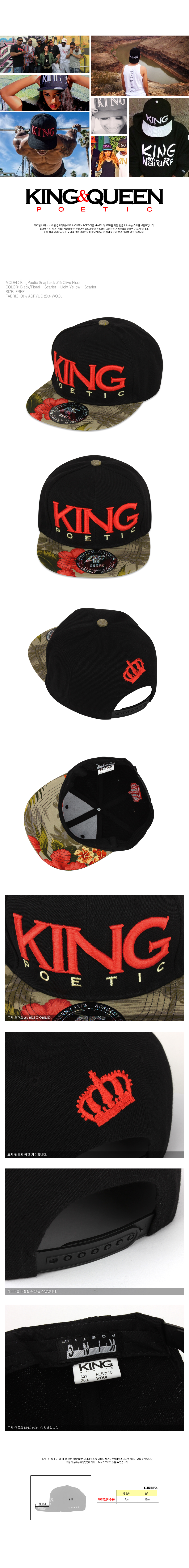 [ KINGPOETIC ] [KINGPOETIC] KING POETIC SNAPBACK 15 OLIVE FLORAL